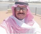 Mohammed R. Alkassim
